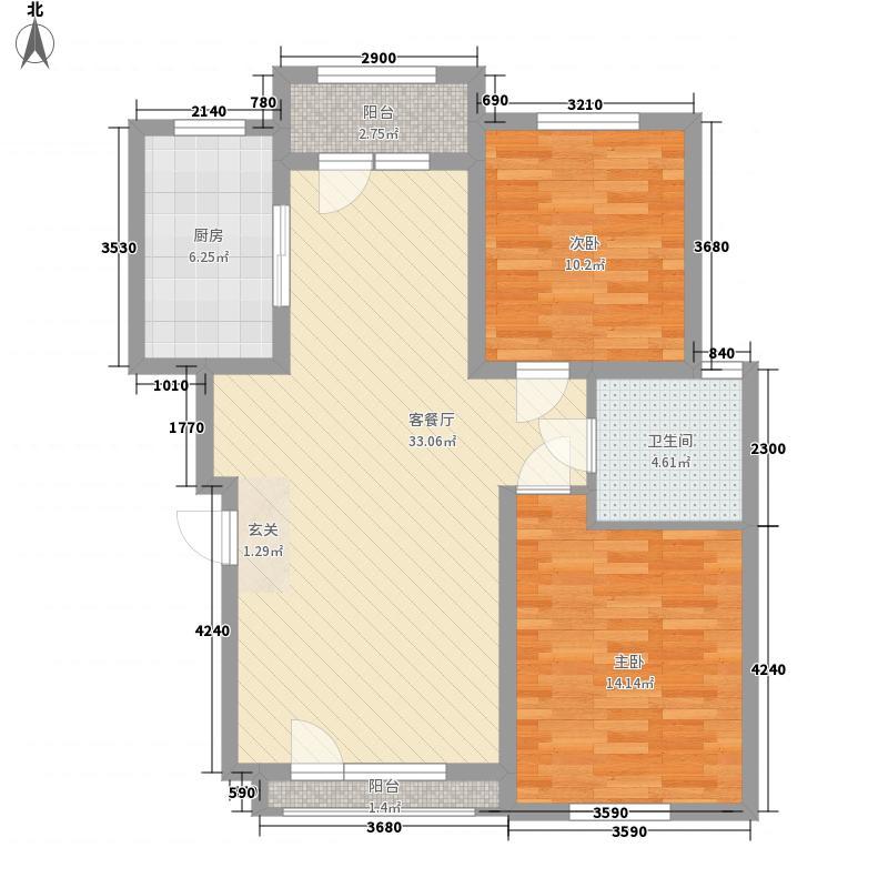 万棵树2室1厅1卫1厨72.42㎡户型图