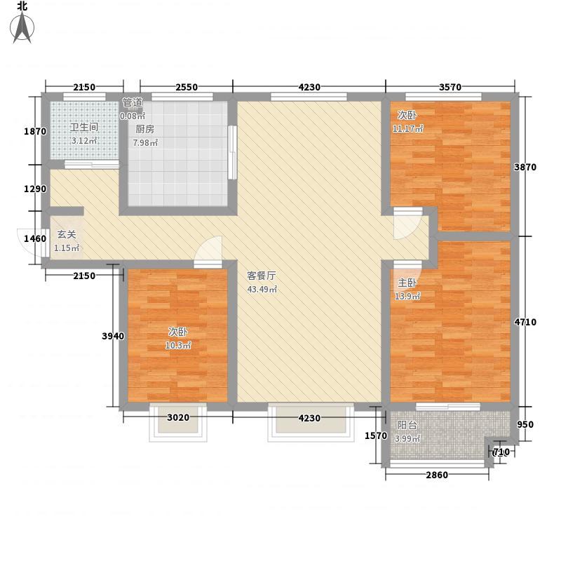 双裕世纪城135.00㎡高层3号楼C户型3室2厅1卫1厨