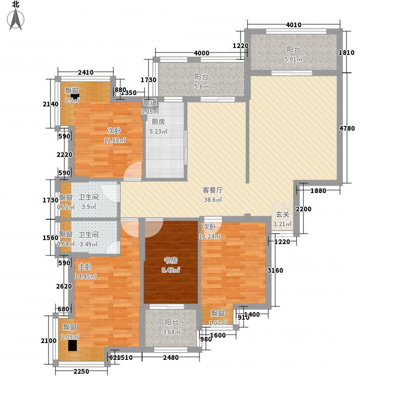 长滩一里161.00㎡长滩一里户型图7#8#9#A2户型图4室2厅2卫1厨户型4室2厅2卫1厨