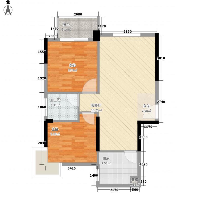 中博南湖康城2室1厅1卫1厨83.00㎡户型图