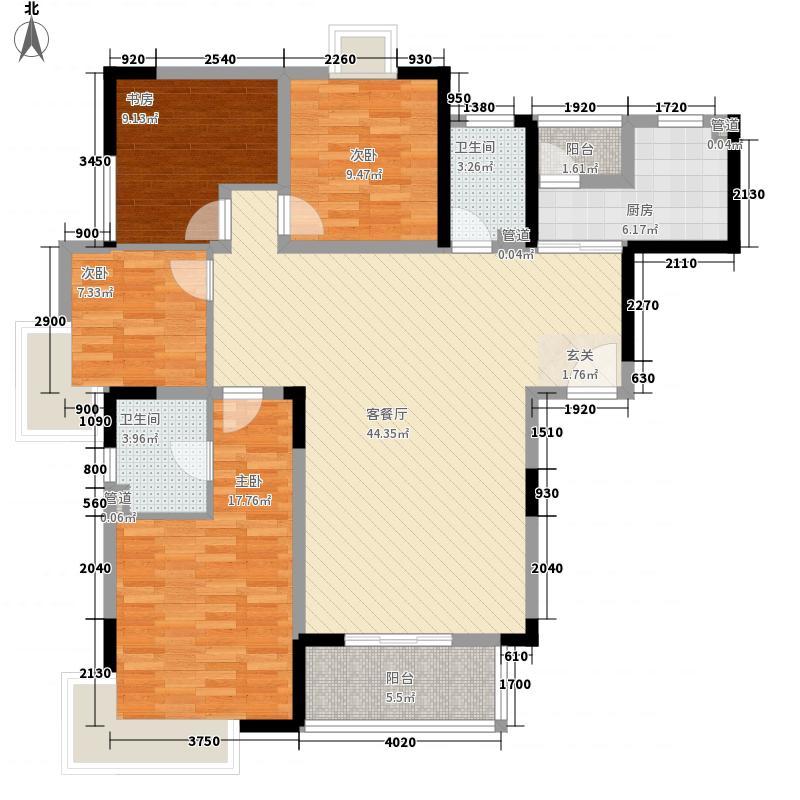 君域豪庭4室1厅2卫1厨155.00㎡户型图