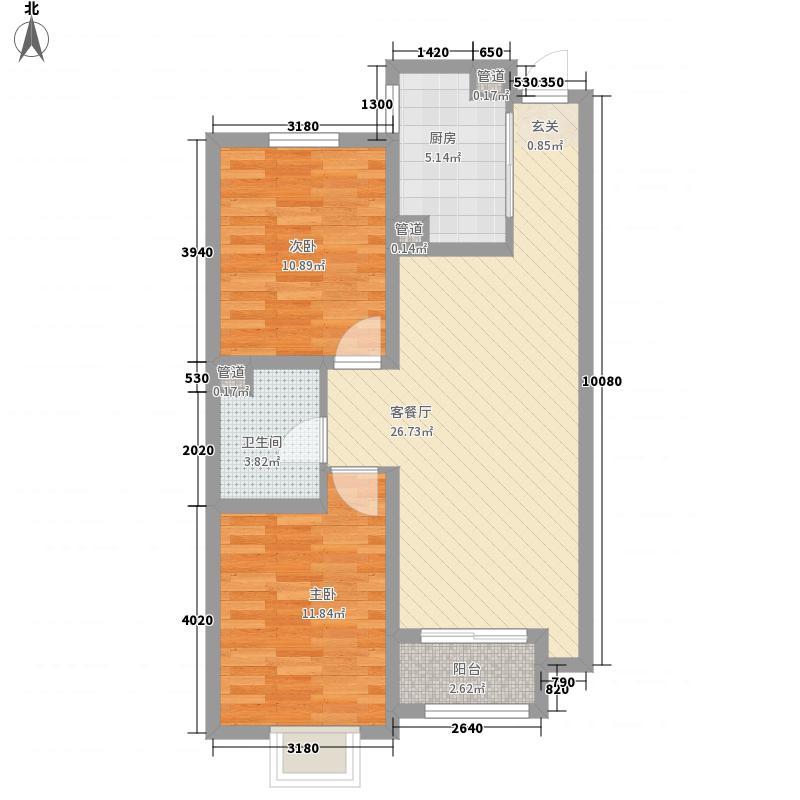 海尔时代广场・国悦公馆2室1厅1卫1厨61.51㎡户型图