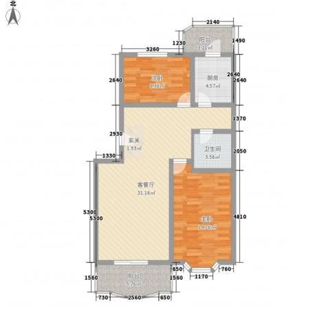 京南嘉园2室1厅1卫1厨71.37㎡户型图