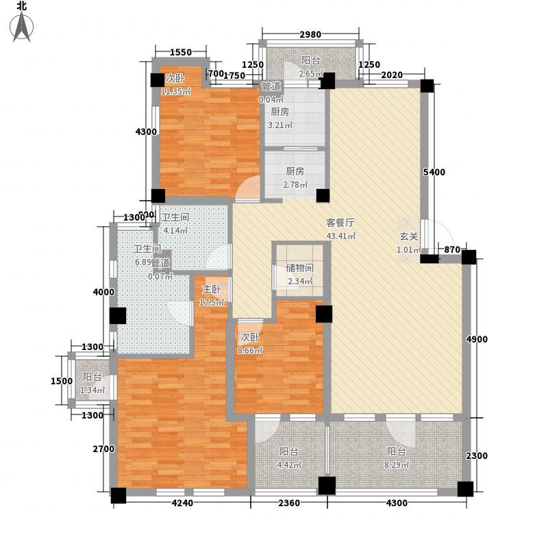 龙城1号128.00㎡B'型5层户型3室2厅2卫2厨