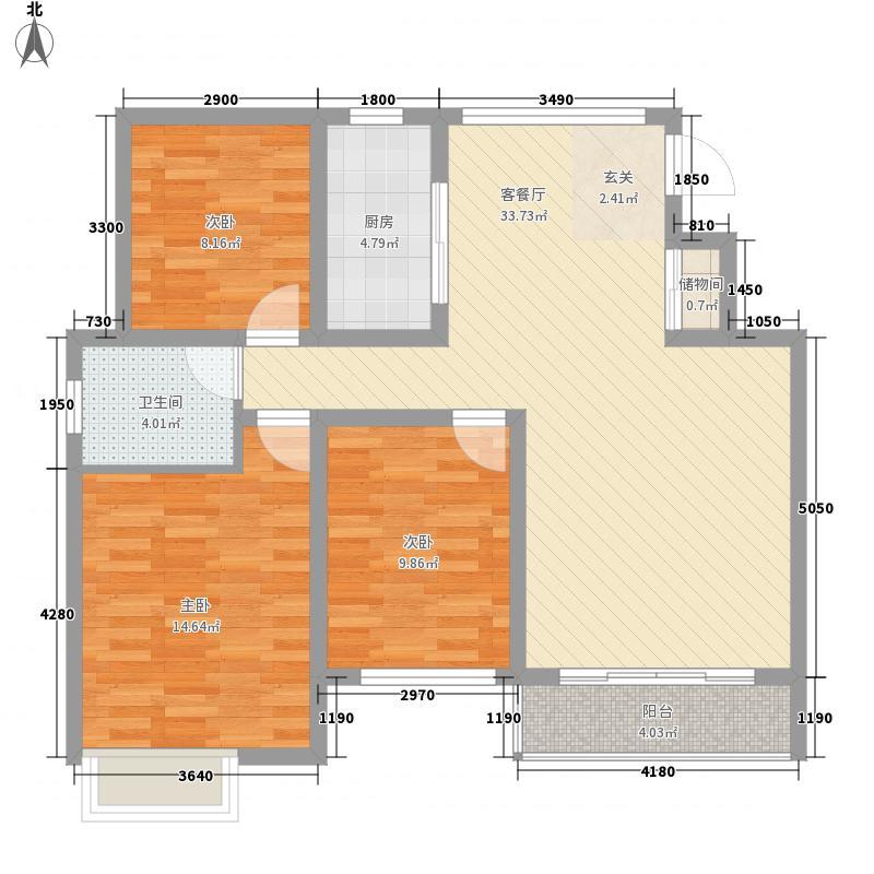 梅湖香榭丽115.00㎡一期A-1#洋房5层户型2室2厅1卫1厨