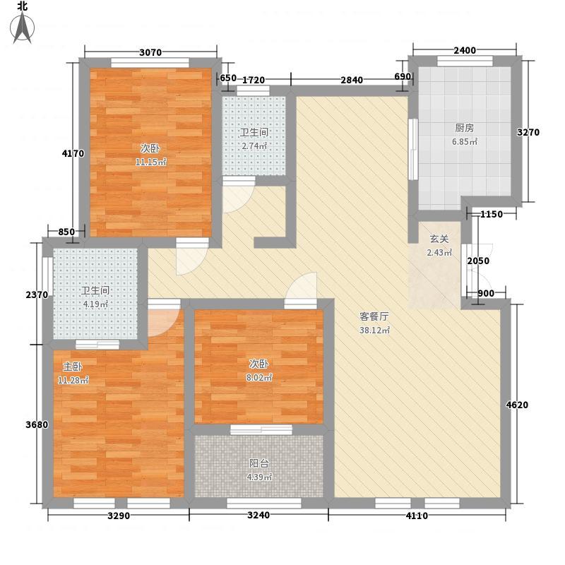 凤凰太阳城二期庞庭127.00㎡一期电梯洋房C4户型3室2厅2卫1厨