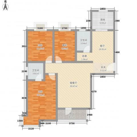 天星锦苑3室1厅2卫1厨132.00㎡户型图