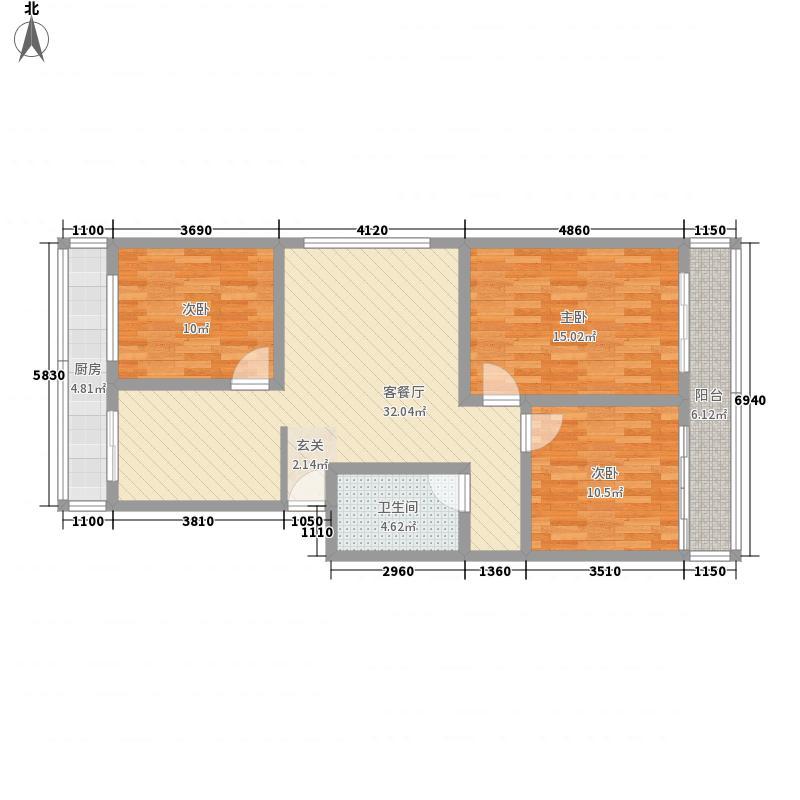 新苑小区107.00㎡新苑小区3室户型3室
