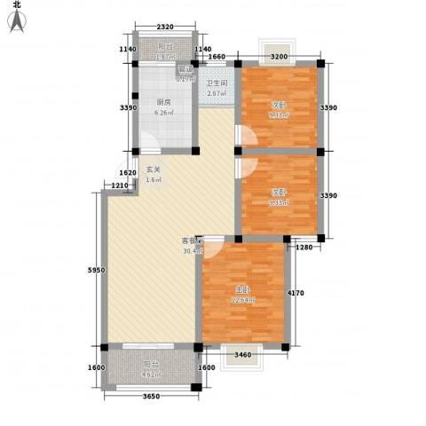 永泰家园3室1厅1卫1厨111.00㎡户型图