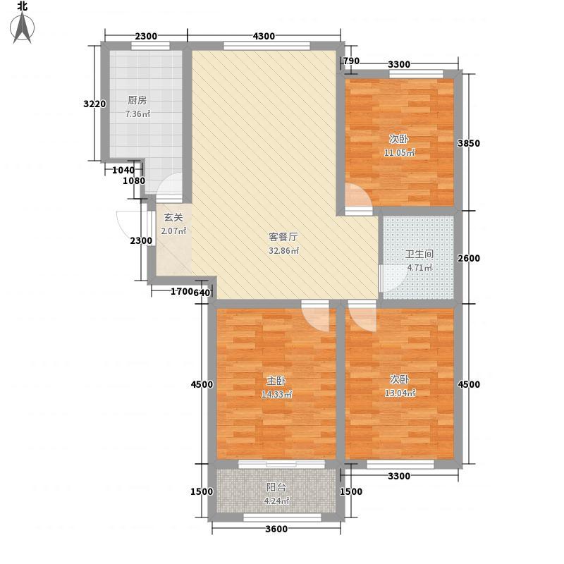 阳光・揽胜13.80㎡高层c-02户型3室2厅1卫