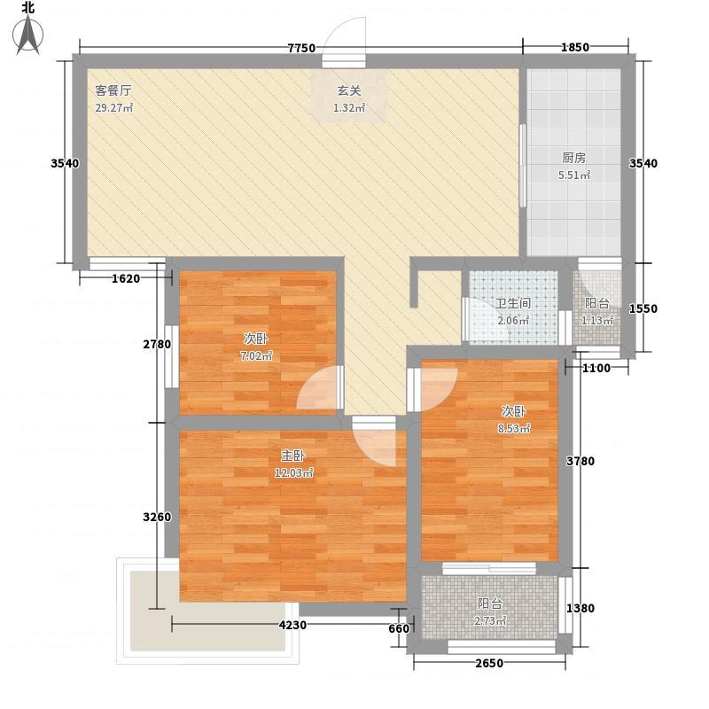 富翔庄园4#楼B户型图 3室2厅1卫1厨 123.44㎡