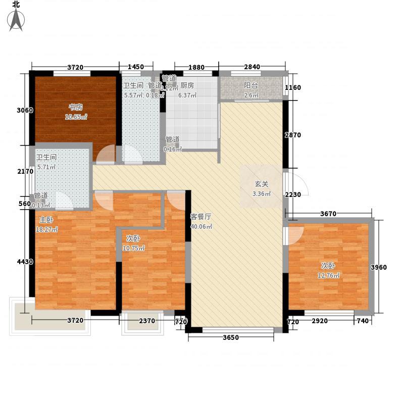 中海大观天下4室1厅2卫1厨113.33㎡户型图
