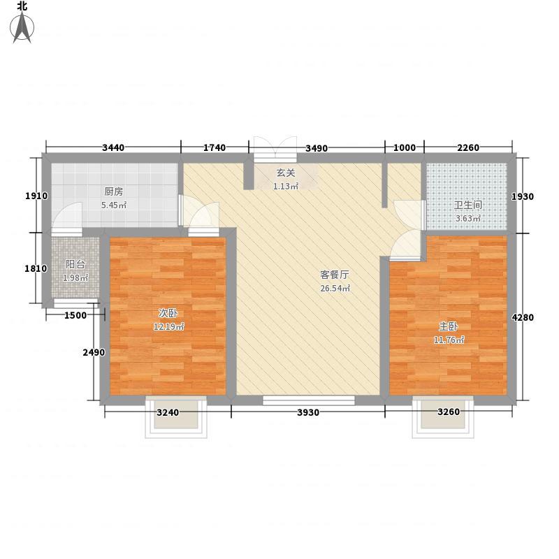 新华联广场B户型2室2厅