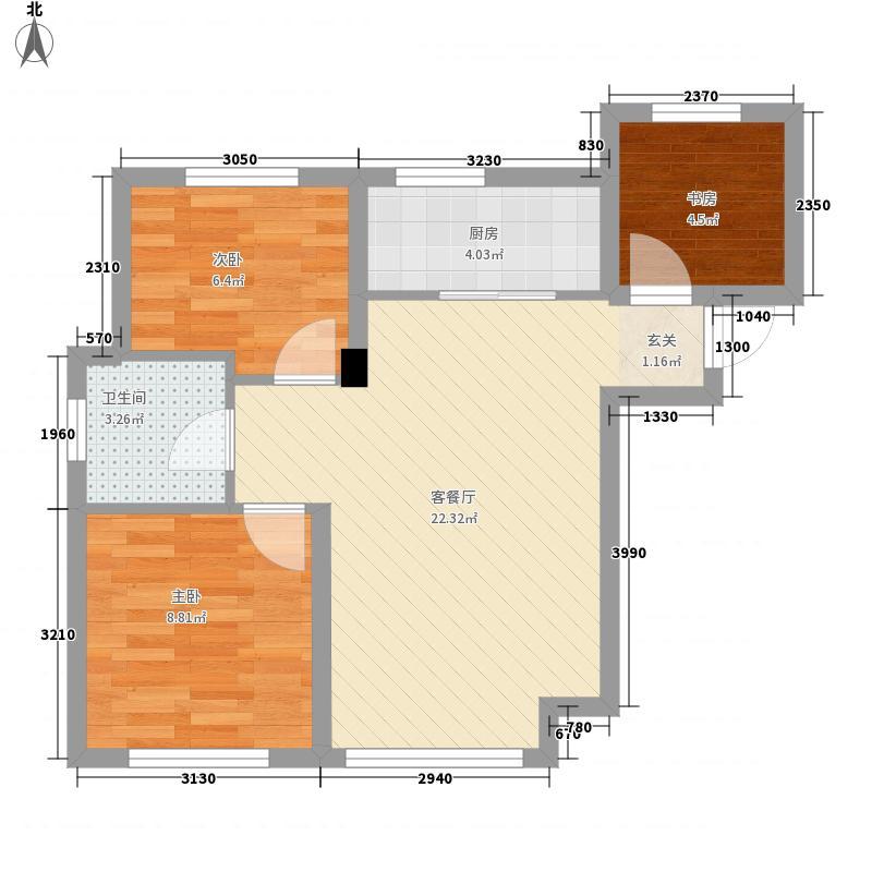 中航华府3室1厅1卫1厨49.32㎡户型图