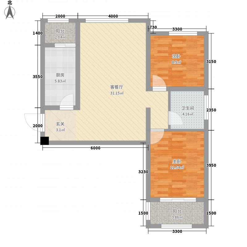 阳光・揽胜1.70㎡高层D-02户型2室2厅1卫