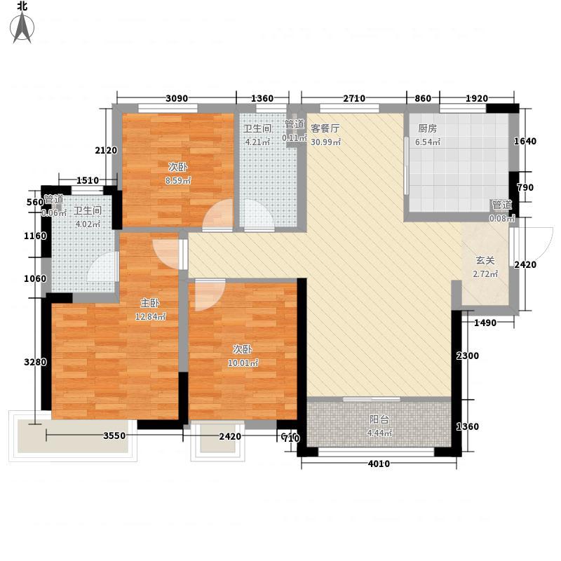 中海大观天下3室1厅2卫1厨117.00㎡户型图