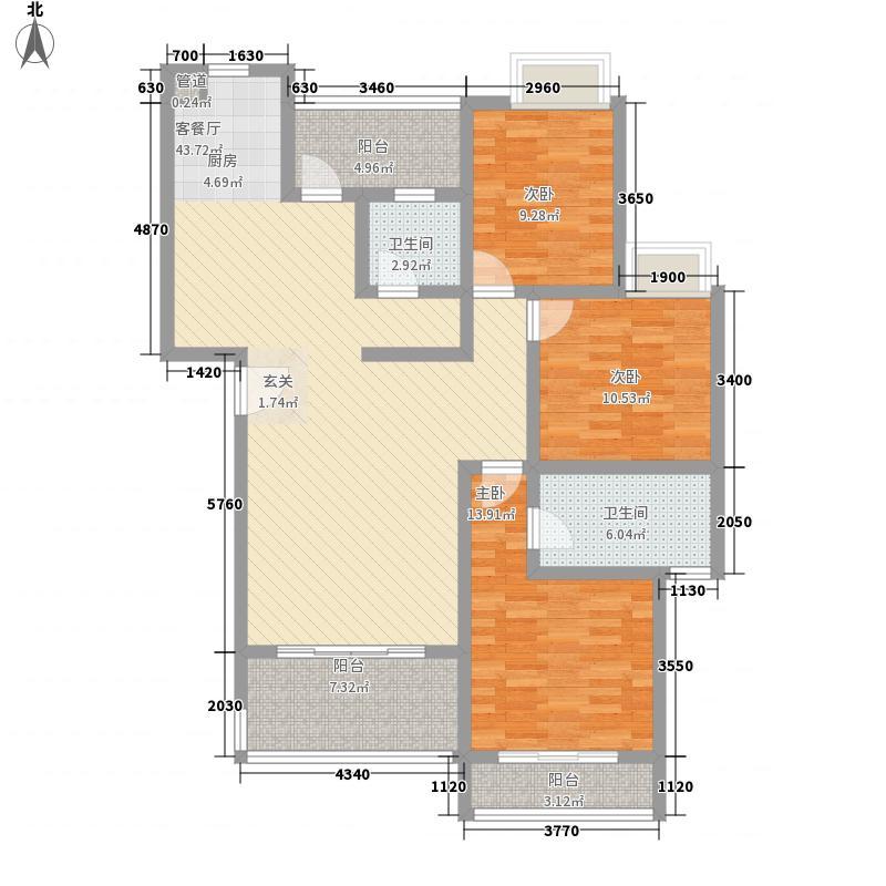 阳光叠彩117.88㎡8#3、4区117户型3室2厅1卫1厨