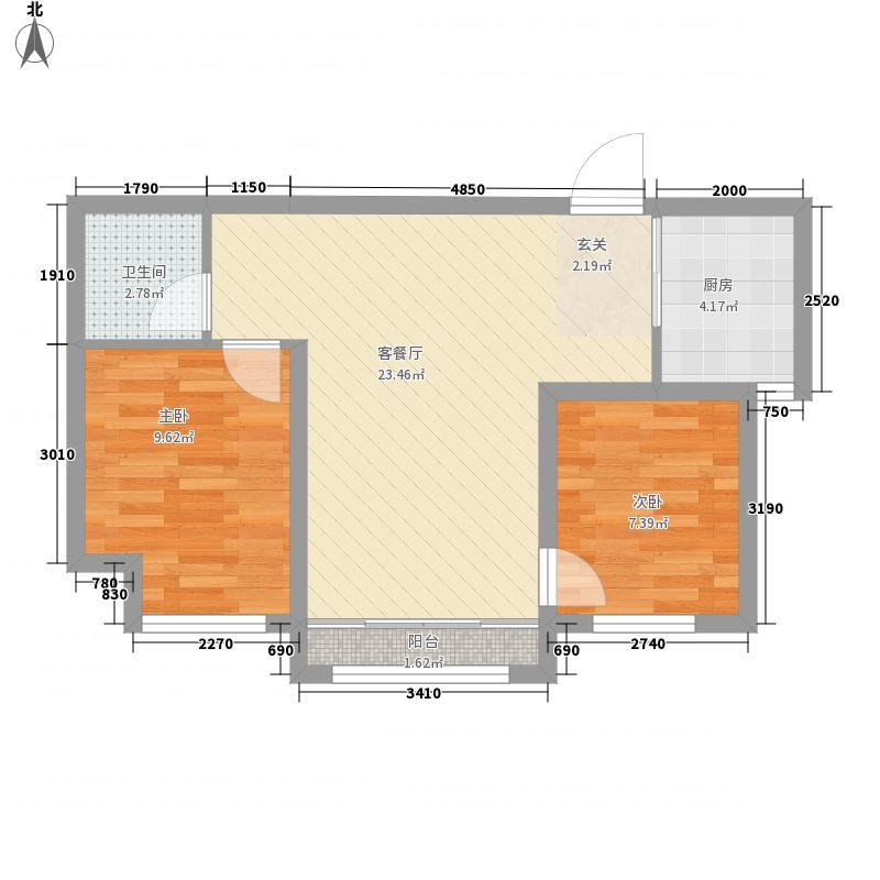 中航华府74.00㎡1、2号楼E户型2室2厅1卫1厨