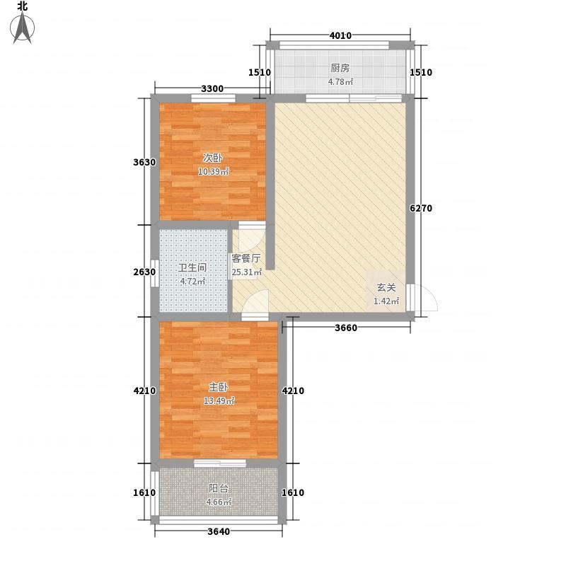 城市新苑81.61㎡多层C户型2室2厅1卫1厨