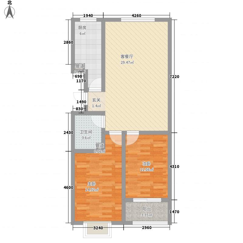 英才公寓8.00㎡C-3户型2室2厅1卫1厨