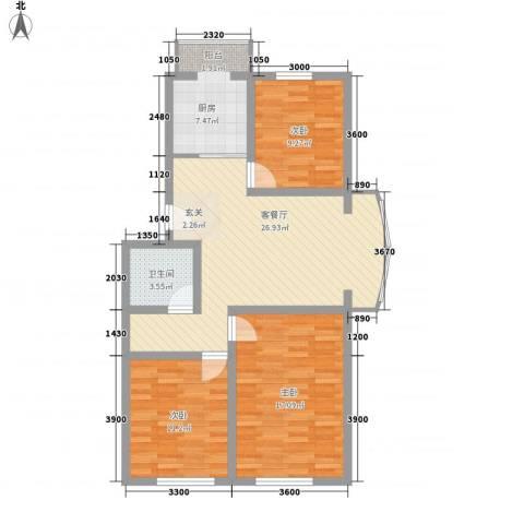 玉环花苑3室1厅1卫1厨99.00㎡户型图