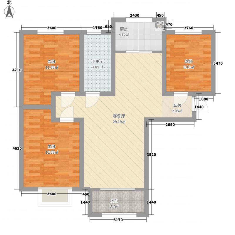 绿地泉景嘉园3室1厅1卫1厨115.00㎡户型图