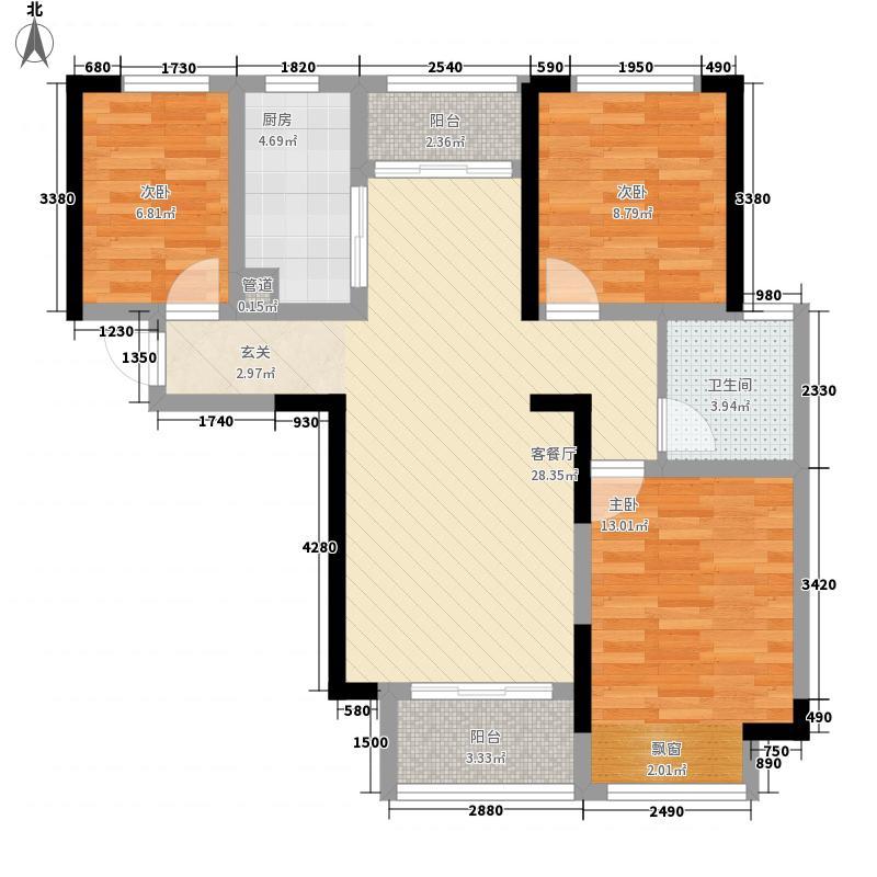康桥原溪里15.00㎡二期D1户型3室2厅1卫1厨