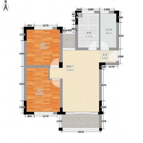 颐养居2室1厅1卫1厨72.56㎡户型图