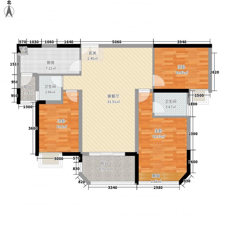 天俊华府115.00㎡公寓B户型3室2厅2卫1厨