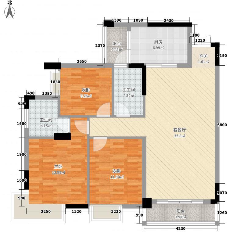 石湖苑142.00㎡户型4室