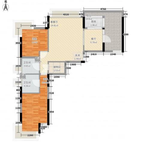 金河国际华庭2室2厅2卫1厨115.00㎡户型图
