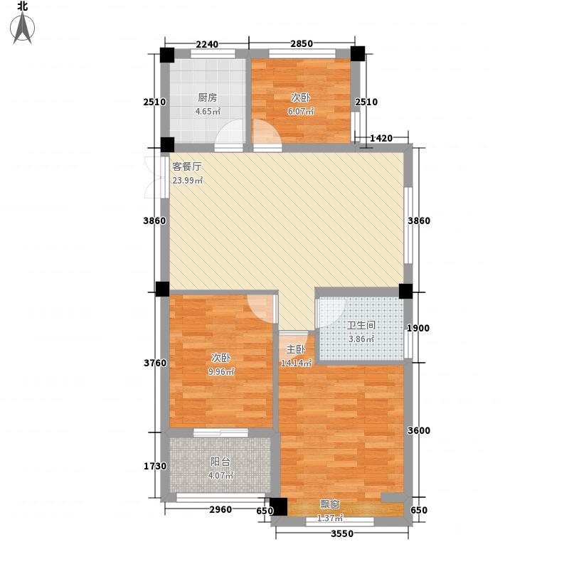 新中宇维萨5.00㎡A户型3室2厅1卫1厨