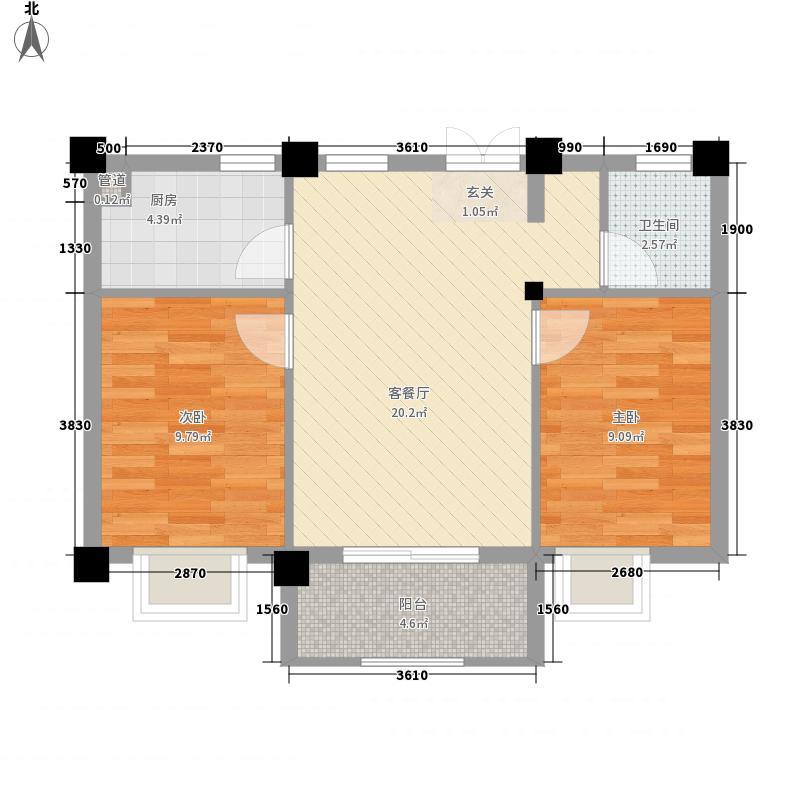 新中宇维萨73.00㎡B户型2室2厅1卫1厨