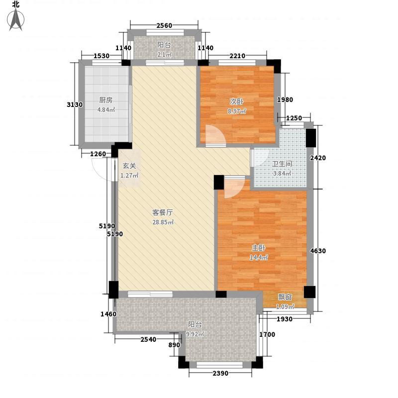 远洋世界2室1厅1卫1厨72.32㎡户型图