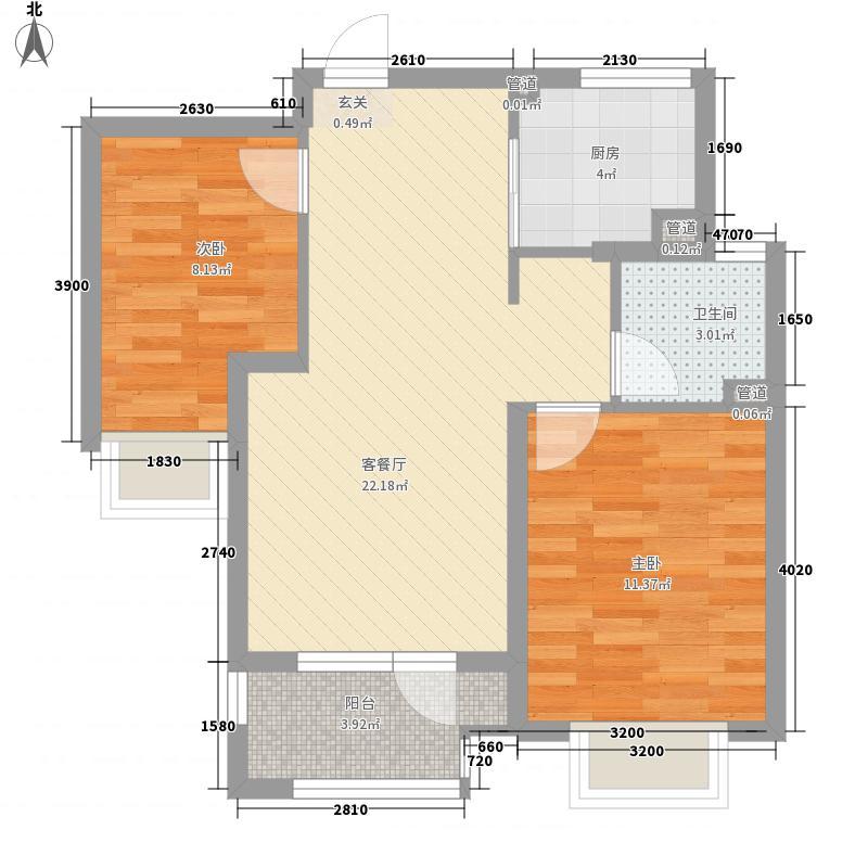 朗诗未来街区2室1厅1卫1厨76.00㎡户型图