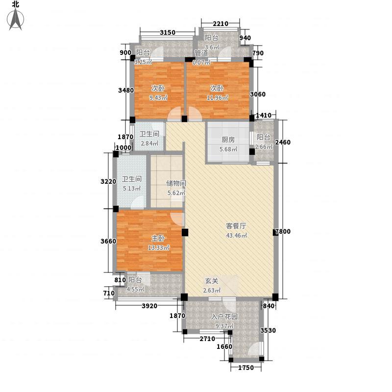 武汉恒大龙城3室1厅2卫1厨133.00㎡户型图
