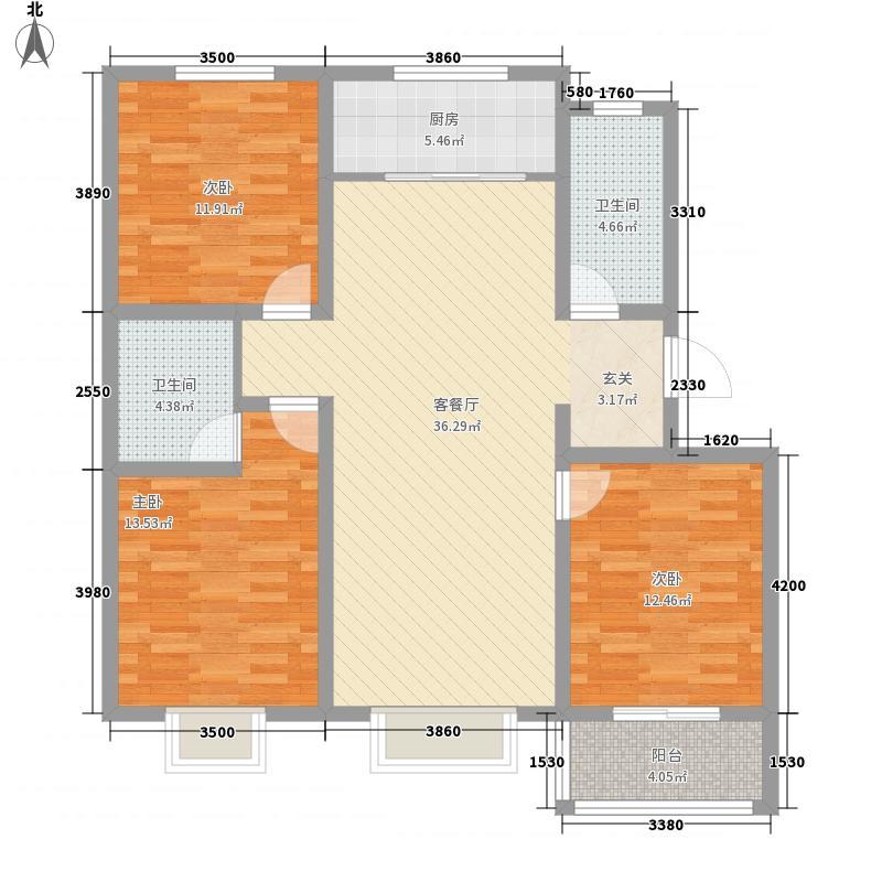 金都世家3室1厅2卫1厨133.00㎡户型图