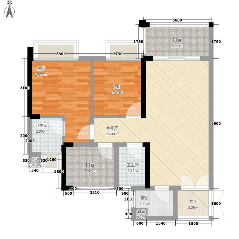 英之皇・中心城88.20㎡6-10栋C户型2室2厅2卫1厨