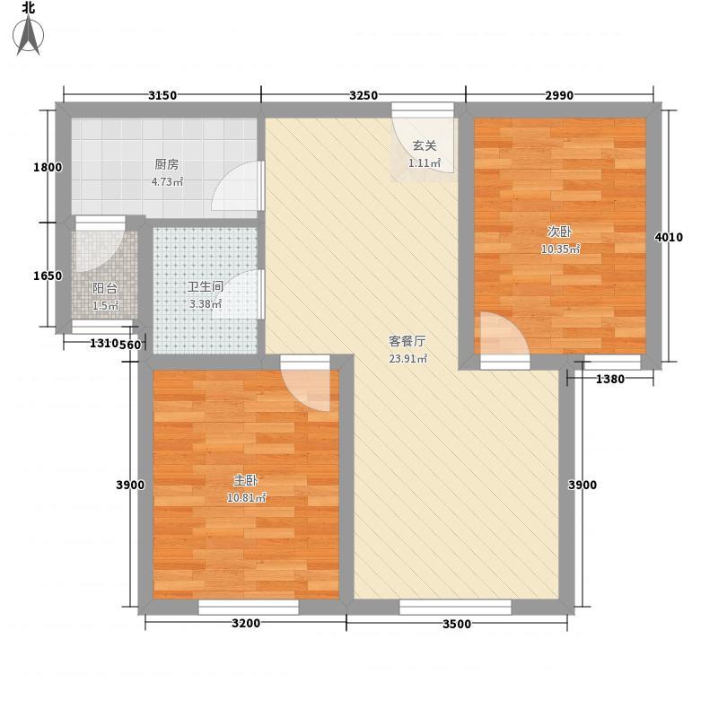 天圆养生苑2室1厅1卫1厨54.68㎡户型图