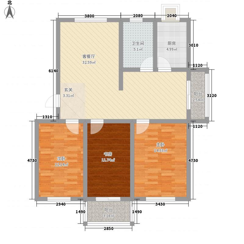 西领雅苑125.00㎡标准层二户型3室2厅1卫1厨