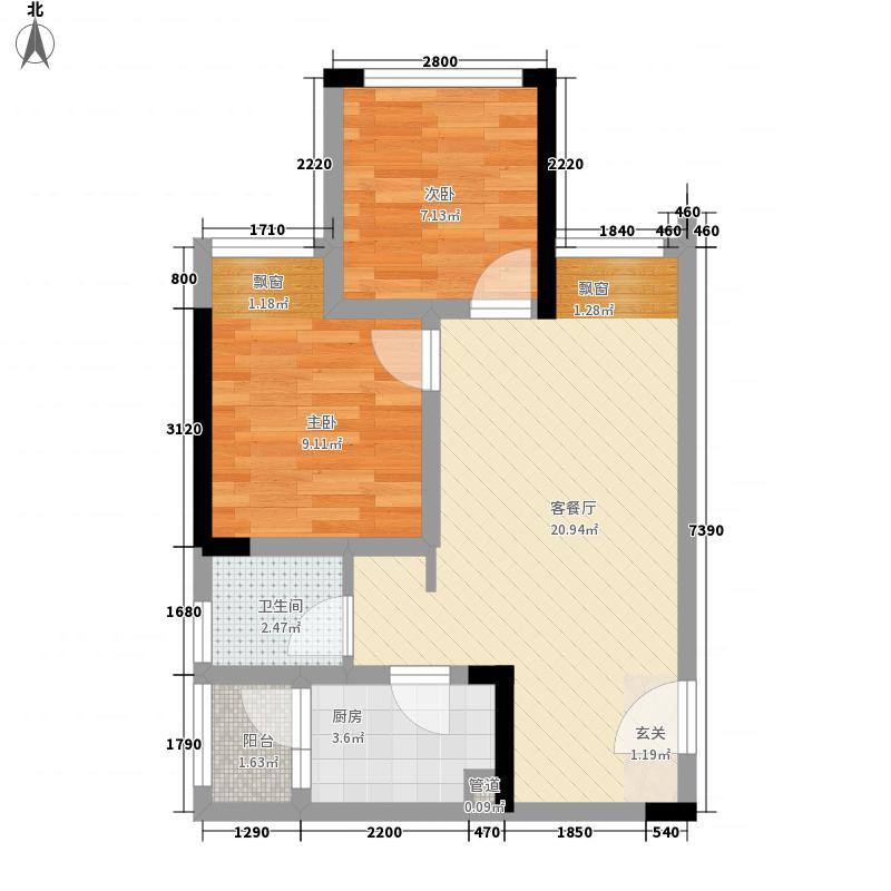 旭辉城2室1厅1卫1厨66.00㎡户型图