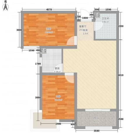 山海景湾2室1厅1卫1厨58.36㎡户型图