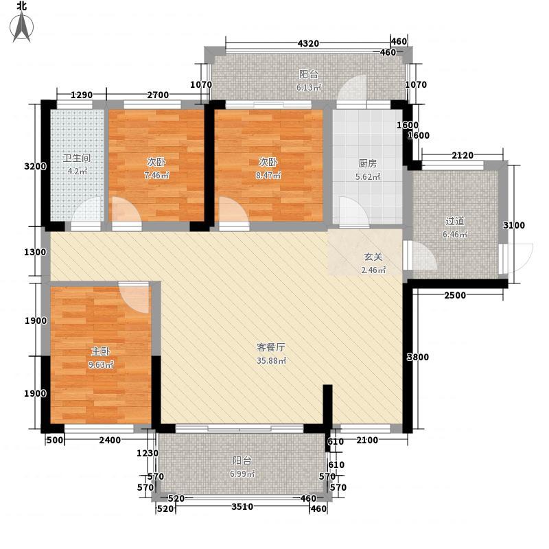 金侨城3室1厅1卫1厨112.00㎡户型图