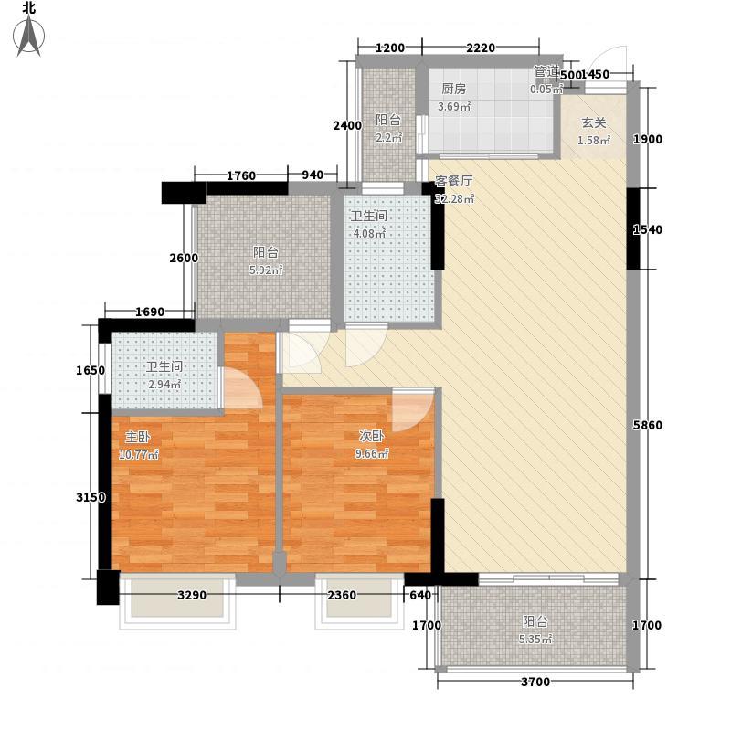 灏昌园7.00㎡文昌轩2、3幢02/03户型3室2厅2卫1厨