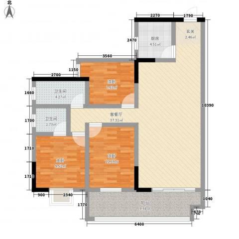 金洲城3室1厅2卫1厨100.62㎡户型图