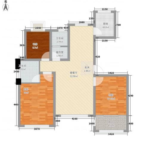 东发现代城3室1厅2卫1厨123.00㎡户型图