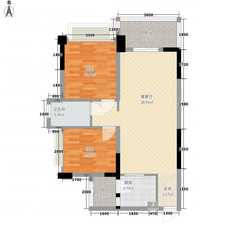 正德天水湖76.84㎡6栋01户型2室2厅1卫1厨