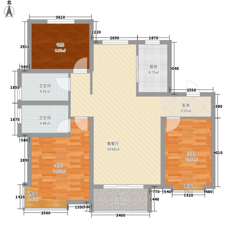 中交中央公元3室1厅2卫1厨124.00㎡户型图