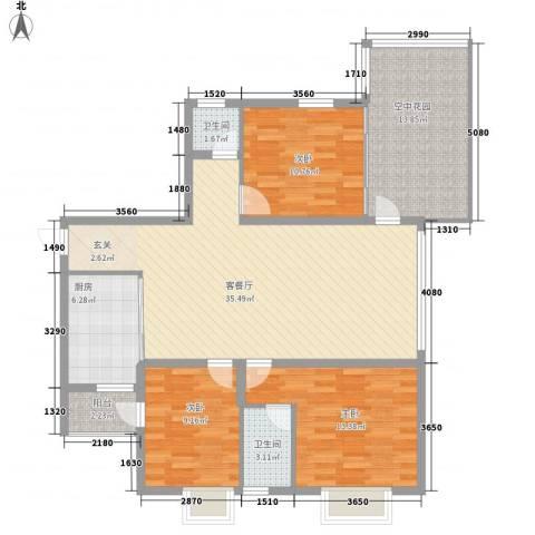 中天财富3室1厅2卫1厨117.00㎡户型图
