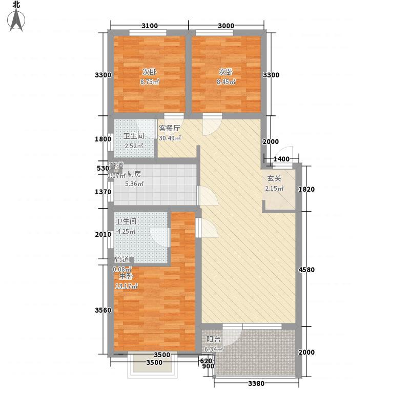 建投福美国际121.80㎡洋房C户型3室2厅2卫1厨